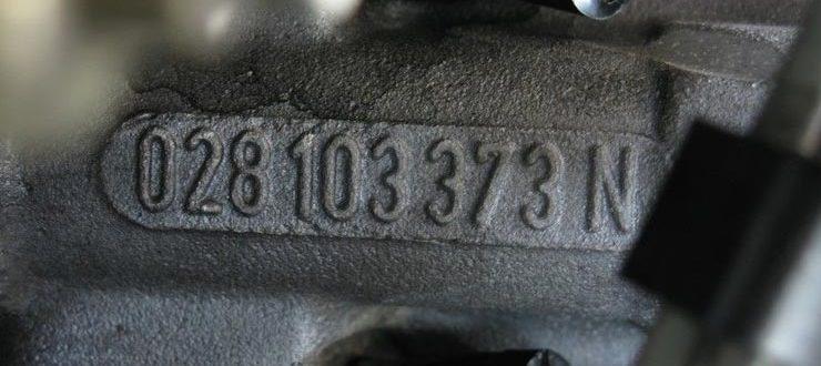 находится номер двигателя
