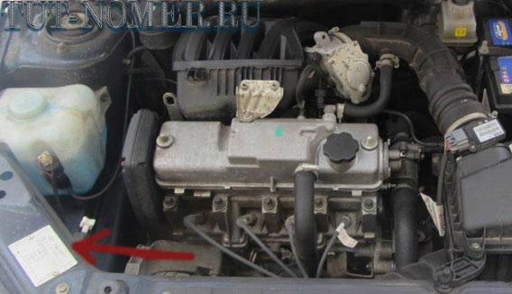 Номер двигателя на Калине
