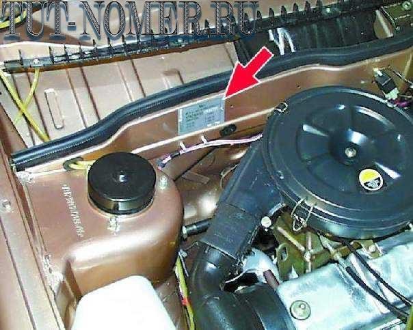 находится номер двигателя на ВАЗ 2115