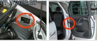Расшифровка VIN Opel